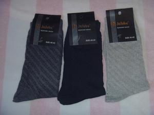 0b23faa51ec23 Носки мужские в Болграде, продажа мужских носков в Болграде ...