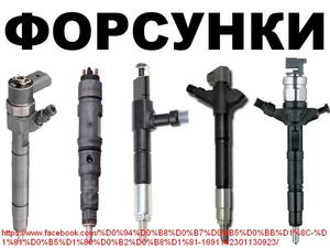 Ремонт форсунок Bosch, Delphi, Denso common rail