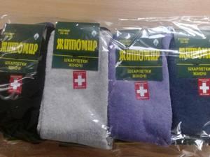 5126125492a1c Носки мужские в Украине, продажа мужских носков в Украине Бесплатные ...