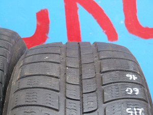 Michelin Alpin A2 215-60-16 (пара)