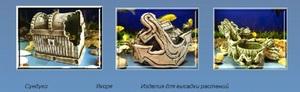 Керамические декорации для аквариума Бесплатные объявления Украины