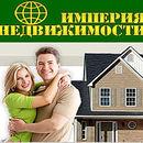 сознания Оказание услуг недвижимость аренда тому
