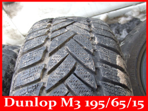 Dunlop SP WinterSport M3 195/65/15 (8, 5 мм)