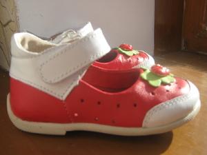 921e20e00 Детская обувь в Черкасской области, продажа детской обуви в ...
