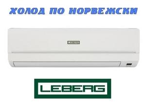 Установка кондиционеров днепрорудное ремонт микроволновых печей на дому в самаре