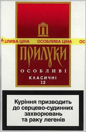 Купить сигареты в беларуси с доставкой по почте недорого probar одноразовая электронная сигарета