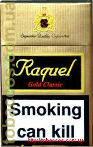Купить сигареты сумы одноразовая электронная сигарета детям
