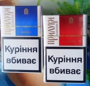 купить сигареты в харькове мелким оптом