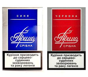 Куплю сигареты в могилеве сигареты с табачным листом купить