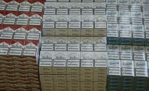 Сигареты оптом харьков сигареты мелким оптом в воронеже дешево