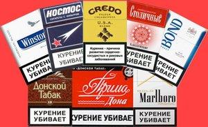 Сигареты севастополь купить электронная сигарета купить из китая