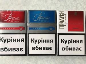 Цены на сигареты оптом на фабрике chapman сигареты казань купить