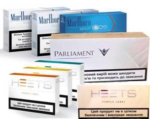Купить сигареты в макеевке купить сигареты в интернет магазине дешево орел
