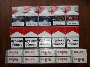 Опт сигареты в белгороде сигареты 100 мм купить в спб