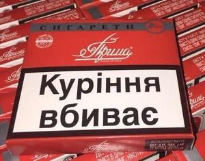 сигареты прима без фильтра купить в москве в розницу