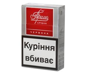 Сигареты прима с фильтром купить в москве в розницу купить сигареты camel в интернет магазине