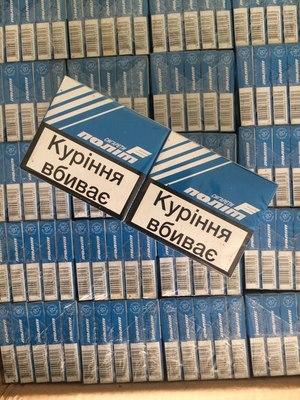 Купить сигареты тройка в розницу от 1 блока какие купить сигареты первый раз