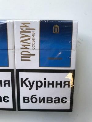 купить сигареты в могилеве