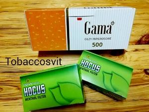 купить сигареты в днепропетровск