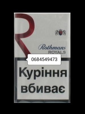 Заказать дешевые сигареты через почту вредны ли электронные одноразовые сигареты