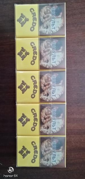 Купить конфискат сигарет в украине купить оптом контрабандные сигареты