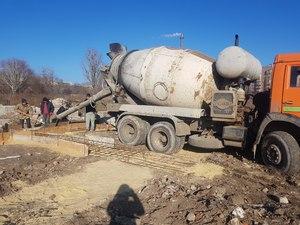 бетон купить чугуев