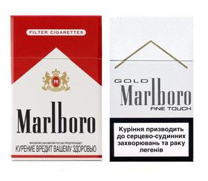 Куплю сигареты в днепропетровске электронная сигарета udn одноразовая