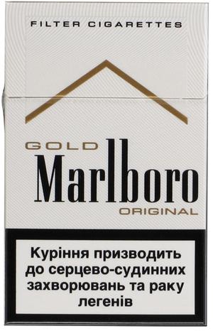 Купить сигареты в макеевке гильзы для сигарет купить тюмень