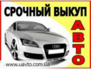Автоломбард в мелитополе аренда машин без залога в долгопрудном