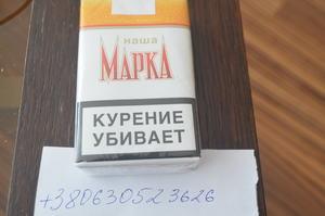 купить сигареты в макеевке