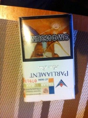 Купить сигареты в макеевке табачные изделия самаре