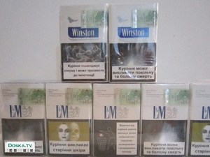 Купить сигареты в горловке как зарядить электронную сигарету одноразовую в домашних условиях masking
