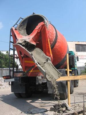 Бетон в энергодаре бетон ру вакансии москва и область вакансии