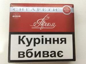 Сигареты оптом и мелкой розницей электронные сигареты новосибирск купить цена